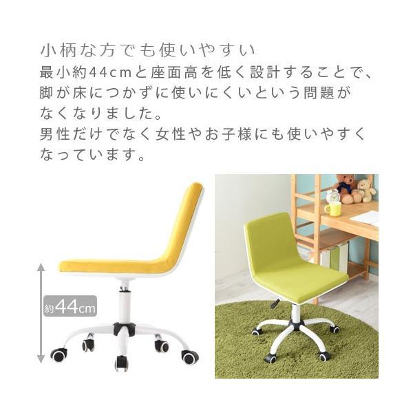 オフィスチェア おしゃれ パソコンチェア ミドルバック デザイン デスク用 PC OA 椅子 イス いす キャスター付き|bon-like|15