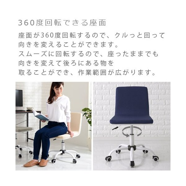 オフィスチェア おしゃれ パソコンチェア ミドルバック デザイン デスク用 PC OA 椅子 イス いす キャスター付き|bon-like|16