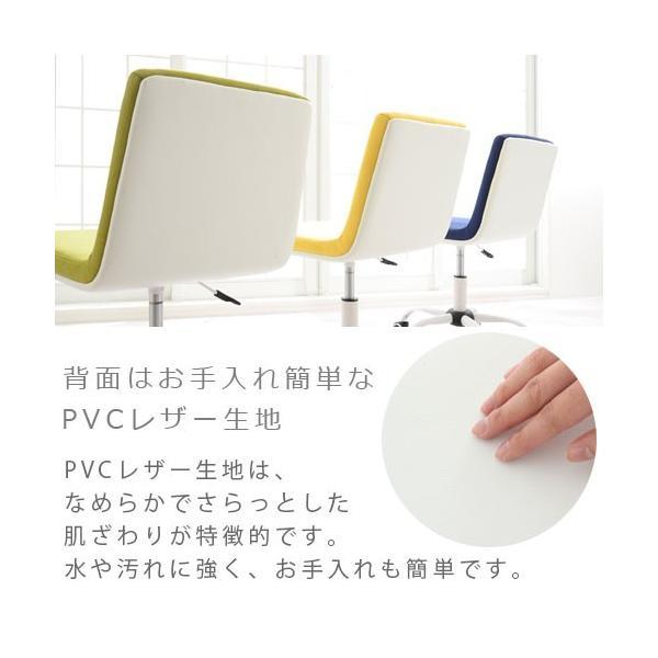 オフィスチェア おしゃれ パソコンチェア ミドルバック デザイン デスク用 PC OA 椅子 イス いす キャスター付き|bon-like|19