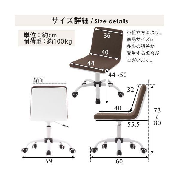 オフィスチェア おしゃれ パソコンチェア ミドルバック デザイン デスク用 PC OA 椅子 イス いす キャスター付き|bon-like|03
