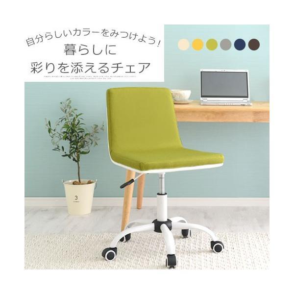 オフィスチェア おしゃれ パソコンチェア ミドルバック デザイン デスク用 PC OA 椅子 イス いす キャスター付き|bon-like|04