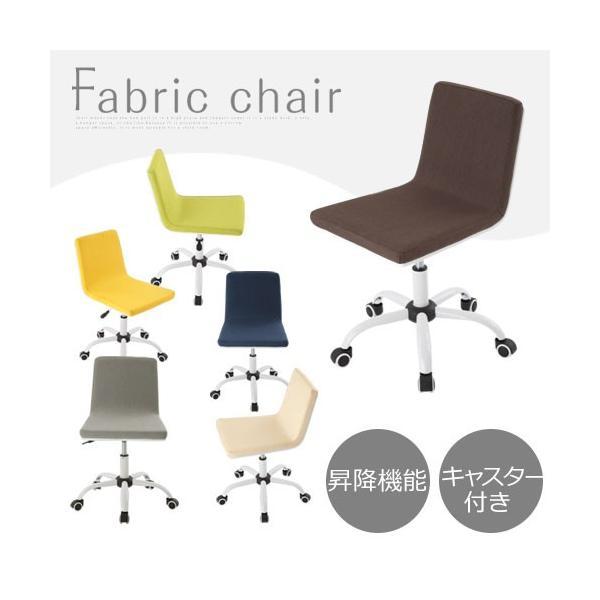 オフィスチェア おしゃれ パソコンチェア ミドルバック デザイン デスク用 PC OA 椅子 イス いす キャスター付き|bon-like|05