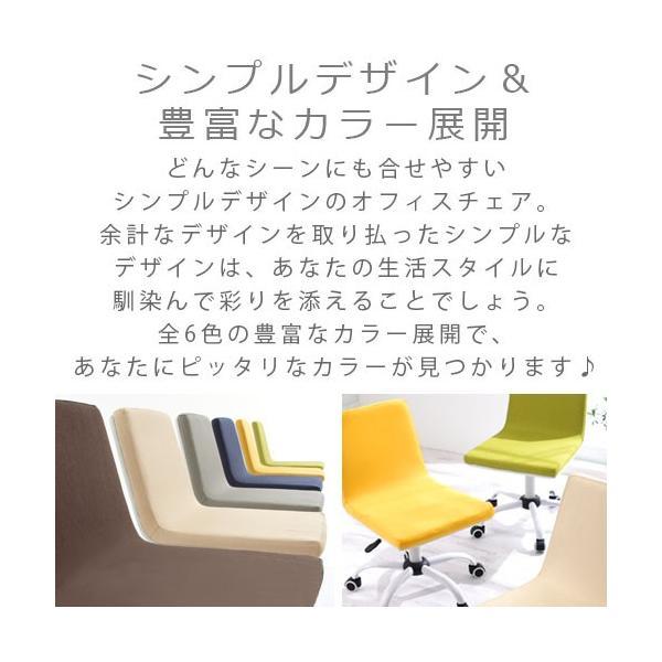 オフィスチェア おしゃれ パソコンチェア ミドルバック デザイン デスク用 PC OA 椅子 イス いす キャスター付き|bon-like|06