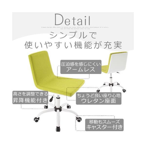 オフィスチェア おしゃれ パソコンチェア ミドルバック デザイン デスク用 PC OA 椅子 イス いす キャスター付き|bon-like|08