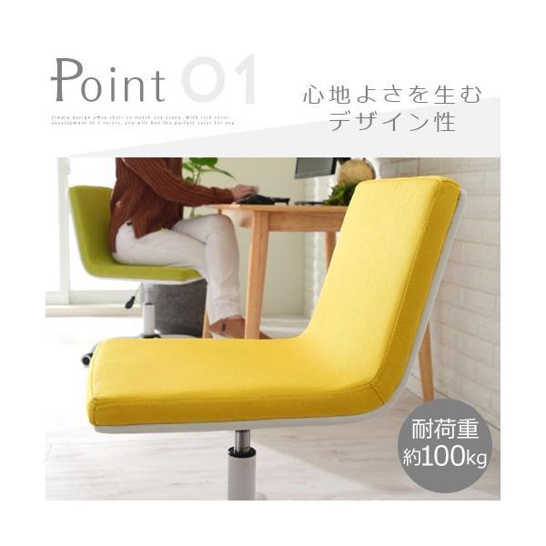 オフィスチェア おしゃれ パソコンチェア ミドルバック デザイン デスク用 PC OA 椅子 イス いす キャスター付き|bon-like|09