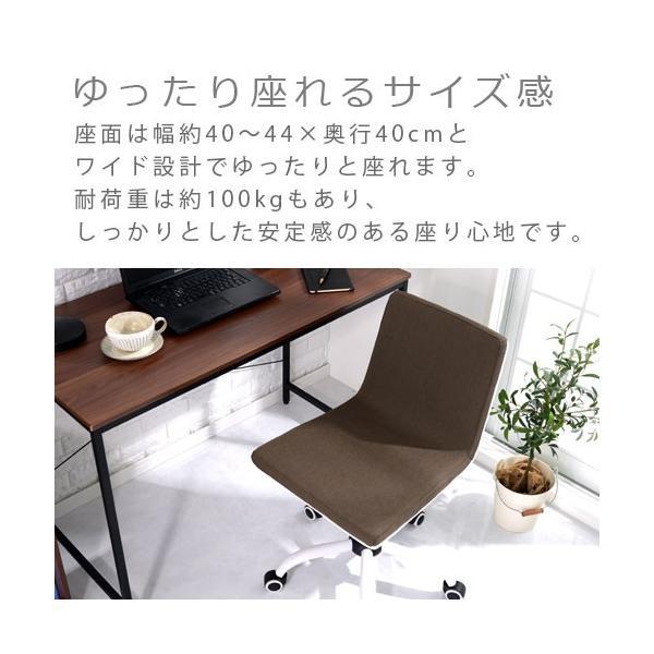 オフィスチェア おしゃれ パソコンチェア ミドルバック デザイン デスク用 PC OA 椅子 イス いす キャスター付き|bon-like|10