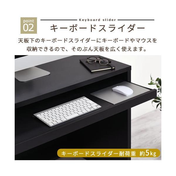 pcデスク コンパクト パソコンデスク 机 省スペース スリム ハイデスク 書斎 パソコン デスク 学習机 おしゃれ bon-like 11