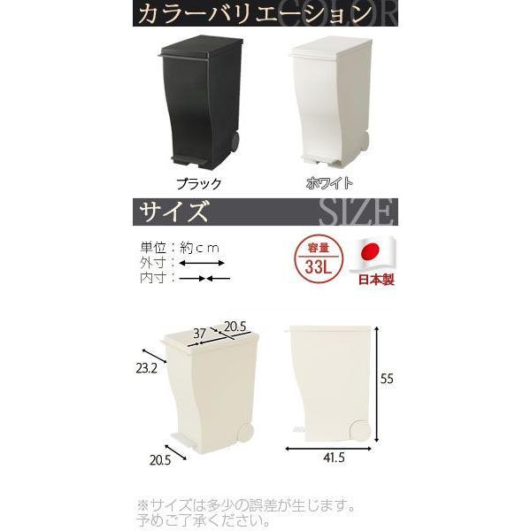 ゴミ箱 ごみ箱 ダストボックス キッチン 日用品 オフィス ブラック ホワイト おしゃれ リビング 蓋付き ペダルペール フットペダル 日本製|bon-like|05
