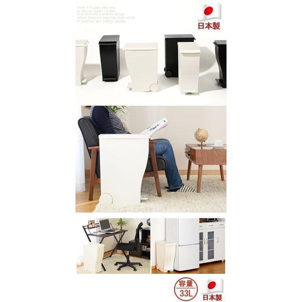ゴミ箱 ごみ箱 ダストボックス キッチン 日用品 オフィス ブラック ホワイト おしゃれ リビング 蓋付き ペダルペール フットペダル 日本製|bon-like|06