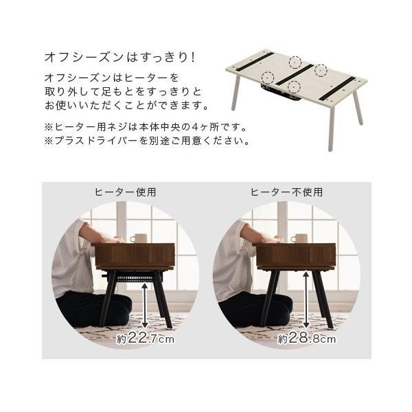 化粧台 ドレッサー テーブル おしゃれ 鏡台 ミラー コンパクト ローテーブル 木製 北欧 ガラス 白 センターテーブル メイク台 コスメ台 一面鏡 かわいい 幅80cm bon-like 16