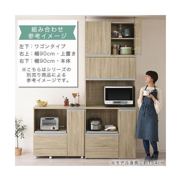 キッチンボード 食器棚 大型レンジ 収納 隠せる 引き出し キャスター 木製 パントリー キッチン キャビネット おしゃれ|bon-like|11