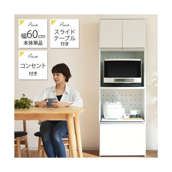 キッチンボード 食器棚 大型レンジ 収納 隠せる 引き出し キャスター 木製 パントリー キッチン キャビネット おしゃれ|bon-like|15