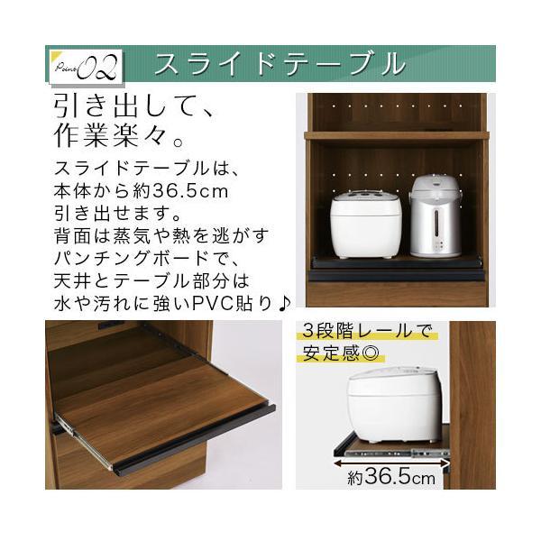 キッチンボード 食器棚 大型レンジ 収納 隠せる 引き出し キャスター 木製 パントリー キッチン キャビネット おしゃれ|bon-like|05