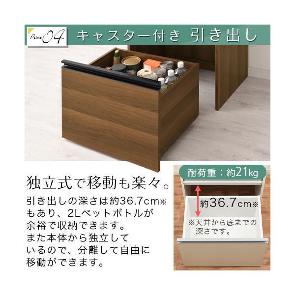 キッチンボード 食器棚 大型レンジ 収納 隠せる 引き出し キャスター 木製 パントリー キッチン キャビネット おしゃれ|bon-like|08