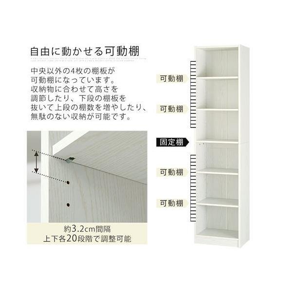 本棚 書棚 おしゃれ 大容量 収納 ラック 棚 木製 収納棚 幅44 A4 漫画 コミック CD 180cm 6段 省スペース ディスプレイ ブックシェルフ|bon-like|06