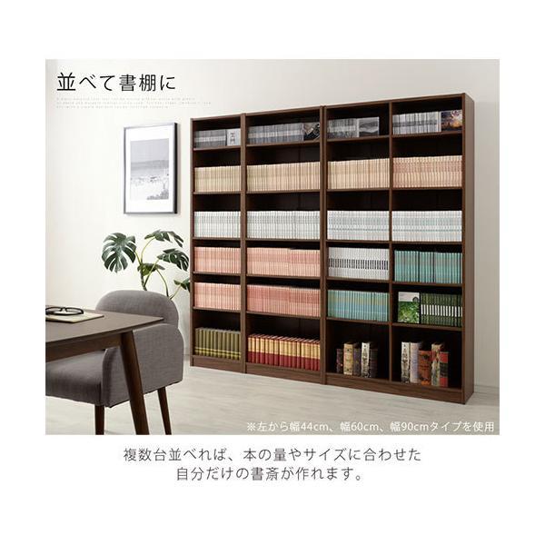 本棚 書棚 おしゃれ 大容量 収納 ラック 棚 木製 収納棚 幅44 A4 漫画 コミック CD 180cm 6段 省スペース ディスプレイ ブックシェルフ|bon-like|08