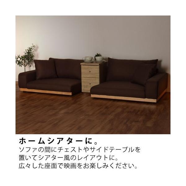 ソファー ソファ カウチソファ 寝椅子 シェーズロング ローソファ フロアソファ ロータイプ おしゃれ 北欧 モダン おすすめ クッション付き|bon-like|11