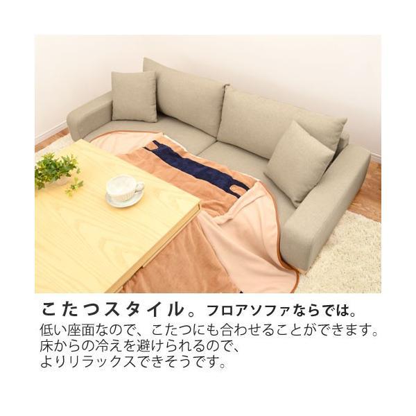 ソファー ソファ カウチソファ 寝椅子 シェーズロング ローソファ フロアソファ ロータイプ おしゃれ 北欧 モダン おすすめ クッション付き|bon-like|18