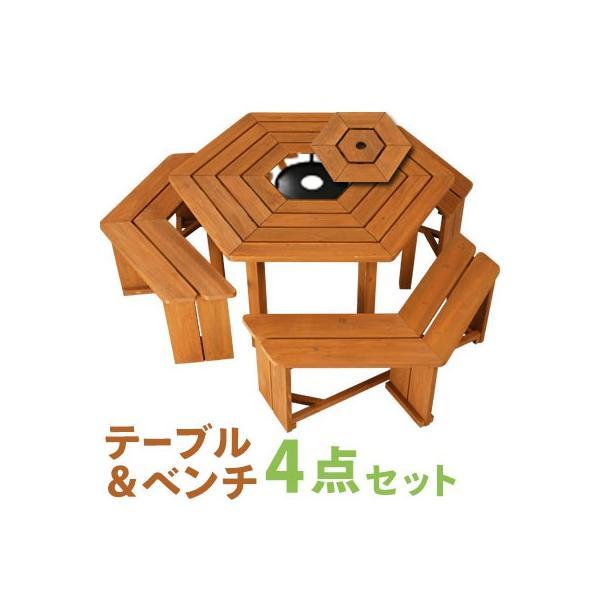 ガーデンテーブル ガーデンベンチ 4点セット ガーデンテーブルセット 木製 バーベキューテーブル おしゃれ 屋外 DIY BBQ