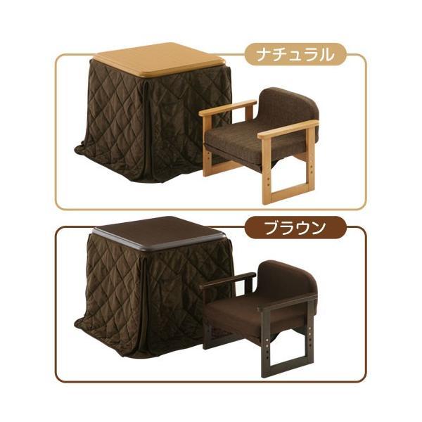 ダイニングこたつ テーブル チェア こたつ布団 セット 木製 椅子 いす 掛け布団 ハイテーブル デスク 手元スイッチ bon-like 02