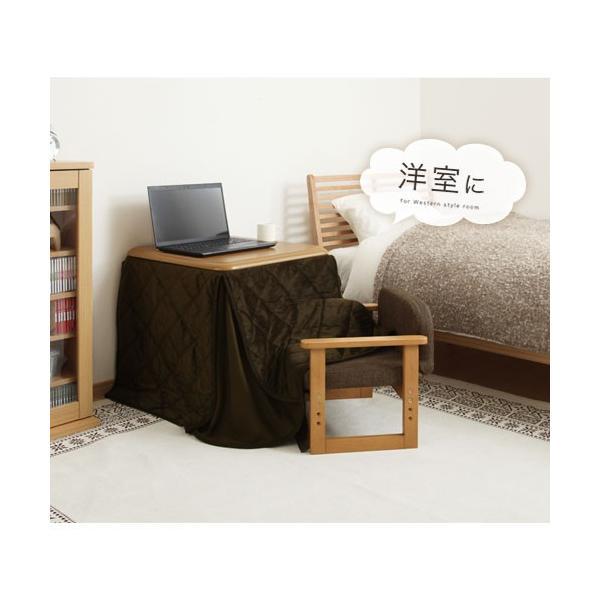 ダイニングこたつ テーブル チェア こたつ布団 セット 木製 椅子 いす 掛け布団 ハイテーブル デスク 手元スイッチ bon-like 11
