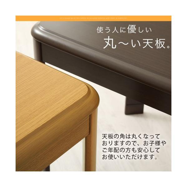 ダイニングこたつ テーブル チェア こたつ布団 セット 木製 椅子 いす 掛け布団 ハイテーブル デスク 手元スイッチ bon-like 12
