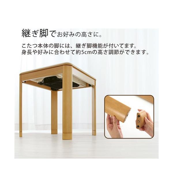 ダイニングこたつ テーブル チェア こたつ布団 セット 木製 椅子 いす 掛け布団 ハイテーブル デスク 手元スイッチ bon-like 13