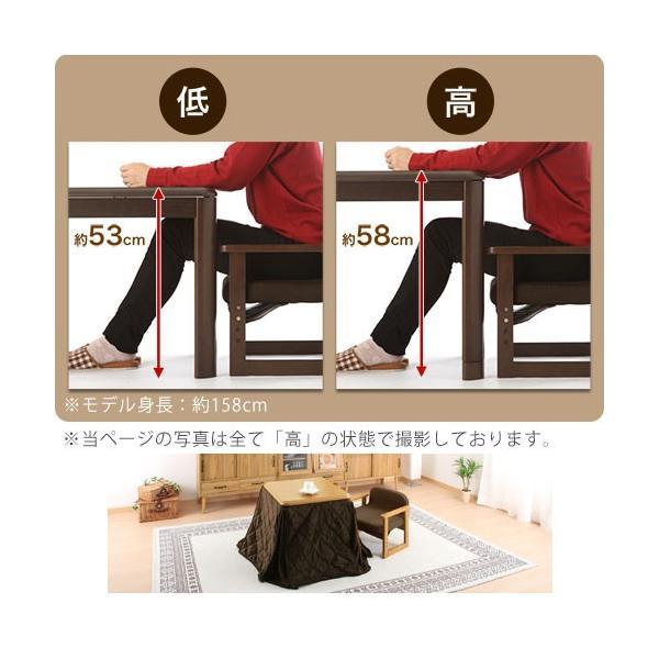 ダイニングこたつ テーブル チェア こたつ布団 セット 木製 椅子 いす 掛け布団 ハイテーブル デスク 手元スイッチ bon-like 14