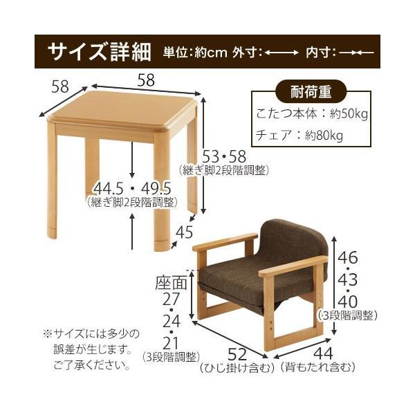 ダイニングこたつ テーブル チェア こたつ布団 セット 木製 椅子 いす 掛け布団 ハイテーブル デスク 手元スイッチ bon-like 03