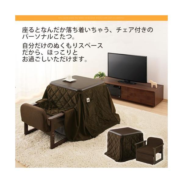 ダイニングこたつ テーブル チェア こたつ布団 セット 木製 椅子 いす 掛け布団 ハイテーブル デスク 手元スイッチ bon-like 06