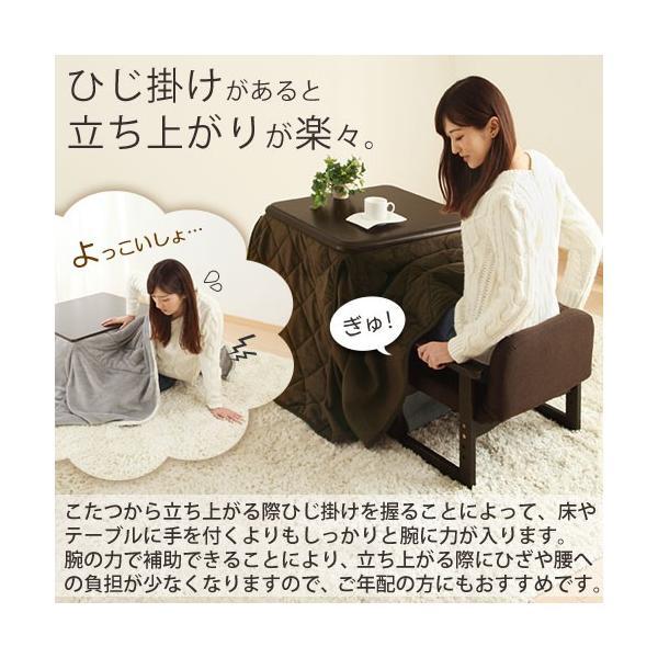 ダイニングこたつ テーブル チェア こたつ布団 セット 木製 椅子 いす 掛け布団 ハイテーブル デスク 手元スイッチ bon-like 08