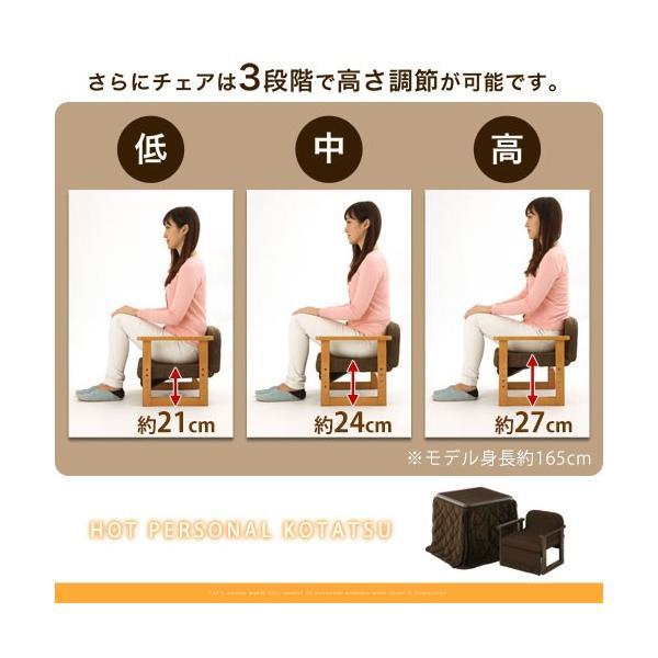 ダイニングこたつ テーブル チェア こたつ布団 セット 木製 椅子 いす 掛け布団 ハイテーブル デスク 手元スイッチ bon-like 09