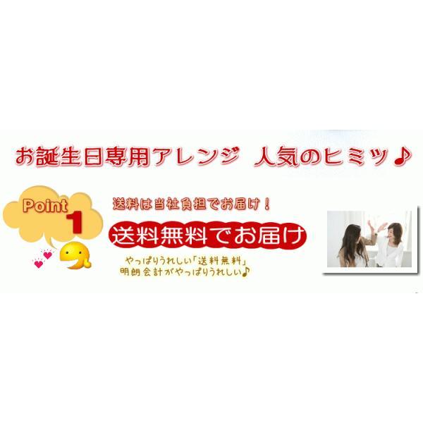 誕生日 誕生花 誕生日 プレゼント 花 Rin Rin フラワー|bon-sense|03