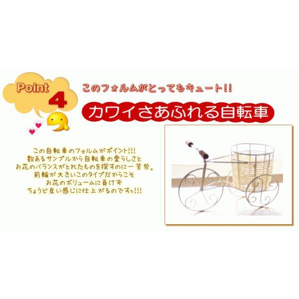 誕生日 誕生花 誕生日 プレゼント 花 Rin Rin フラワー|bon-sense|05