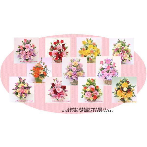 母の日カーネーション入り おまかせ 母の日生花アレンジメント|bon-sense|03
