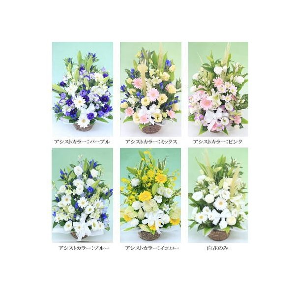 お盆 お悔やみ お供え 花 選べる花ギフト bon-sense 04