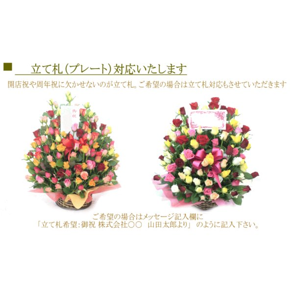 バラ 100本 フラワーアレンジメント|bon-sense|07