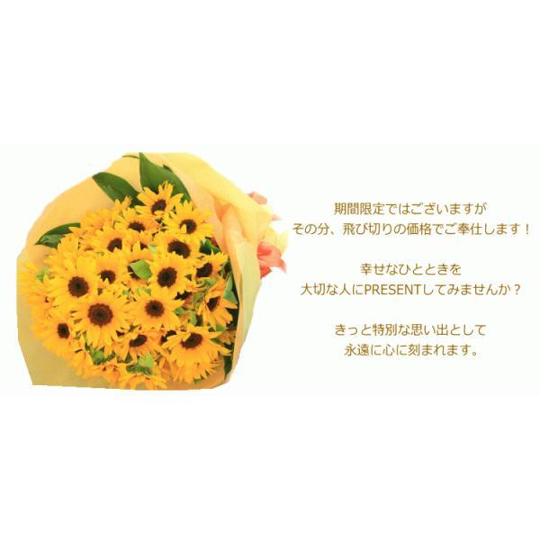 「ひまわり 50本 花束」 花 ギフト 誕生日の花|bon-sense|02