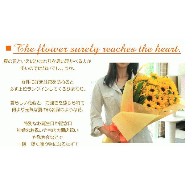 「ひまわり 50本 花束」 花 ギフト 誕生日の花|bon-sense|03