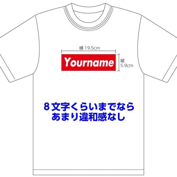 シュプリーム 好き必見 Tシャツ コピー ボックスロゴ ネーム 作成 プレゼント オリジナル コットン|bonabona|07