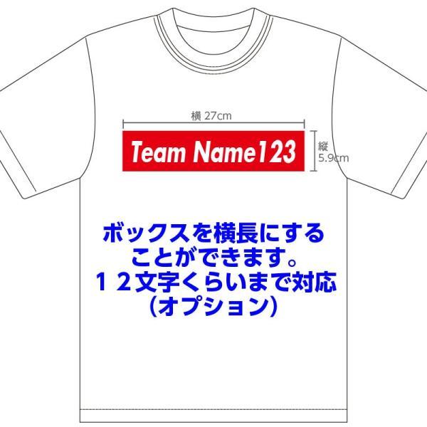 シュプリーム 好き必見 Tシャツ コピー ボックスロゴ ネーム 作成 プレゼント オリジナル コットン|bonabona|09