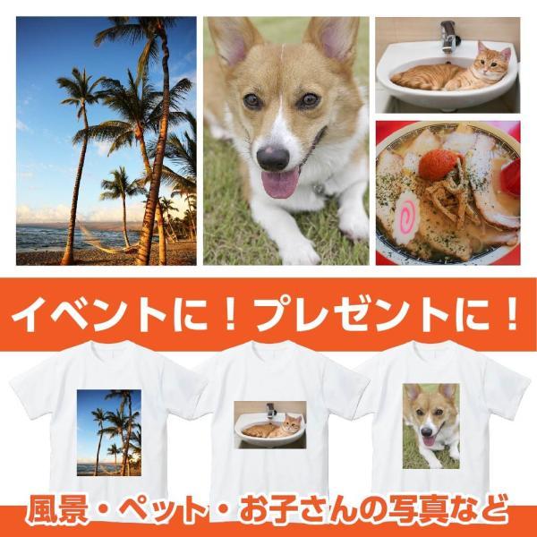 写真 プリント Tシャツ 格安 作成 オリジナル 子供 安い プレゼント 中サイズ bonabona 02
