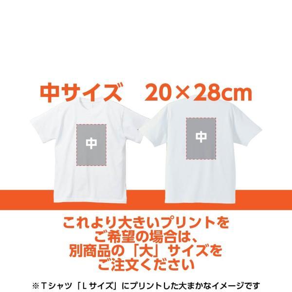 写真 プリント Tシャツ 格安 作成 オリジナル 子供 安い プレゼント 中サイズ bonabona 05