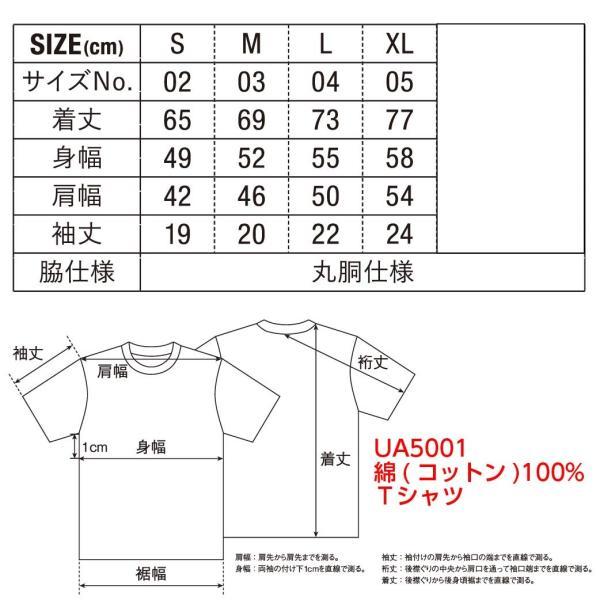 写真 プリント Tシャツ 格安 作成 オリジナル 子供 安い プレゼント 中サイズ bonabona 08