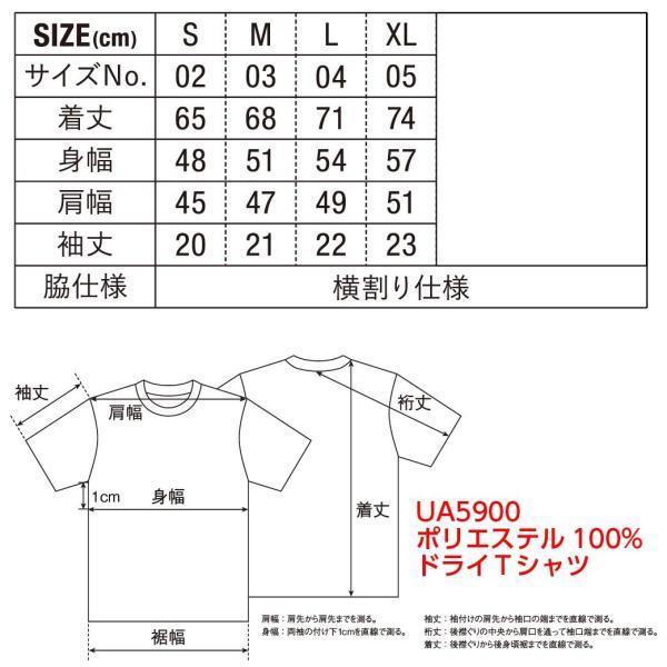 写真 プリント Tシャツ 格安 作成 オリジナル 子供 安い プレゼント 中サイズ bonabona 09