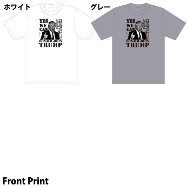 おもしろTシャツ ウケ狙い 大統領Tシャツ ドナルドトランプ 前面|bonabona|02