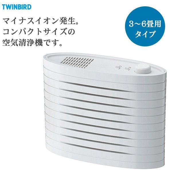 ツインバード マイナスイオン発生空気清浄機 AC-4235W ホワイト ファンディスタイル コンパクト