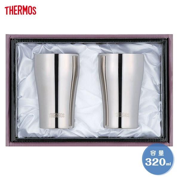 THERMOS サーモス 真空断熱タンブラー セット JCY-320GP1 320ml