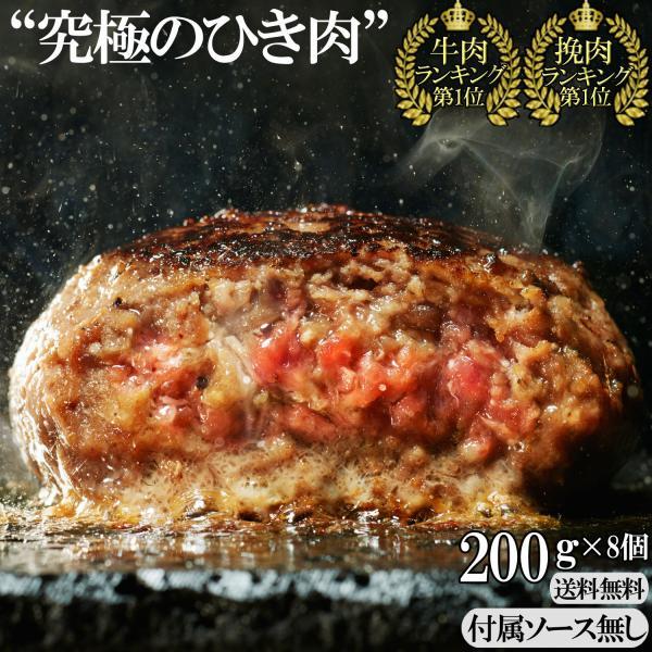 究極のひき肉で作る 牛100%ハンバーグステーキ120gチーズin12個 冷凍 送料無料(本州) 肉 ご飯のお供 お祝いに|bonbori