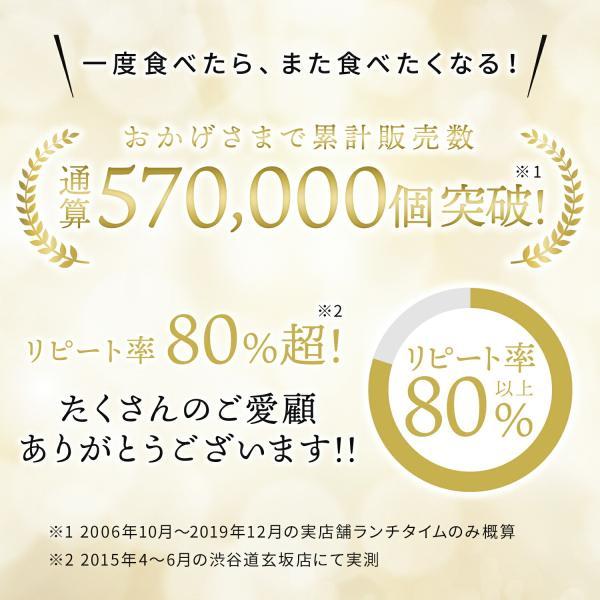 究極のひき肉で作る 牛100%ハンバーグステーキ120gチーズin12個 冷凍 送料無料(本州) 肉 ご飯のお供 お祝いに|bonbori|04